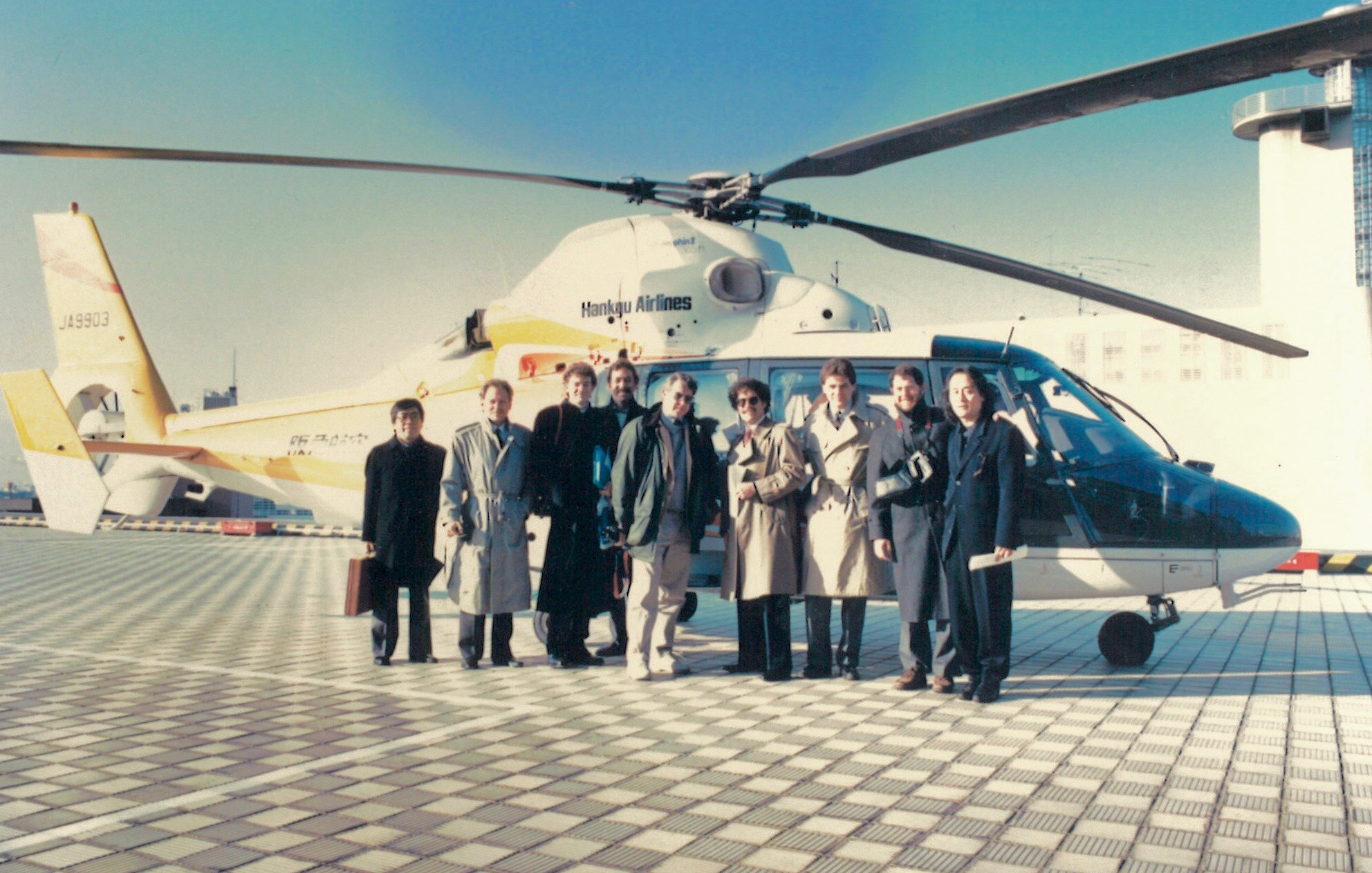 Helicopter 1990DS.jpg