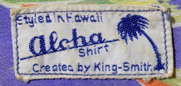 Ellery Chun's original label.