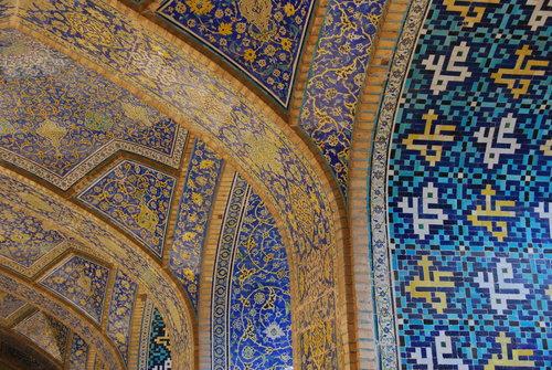 mosque.jpeg