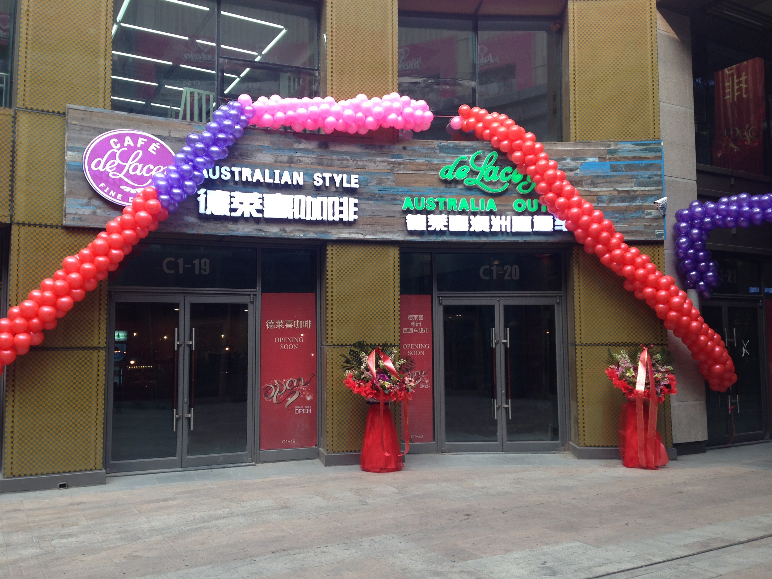 Shop Front Harbin.JPG