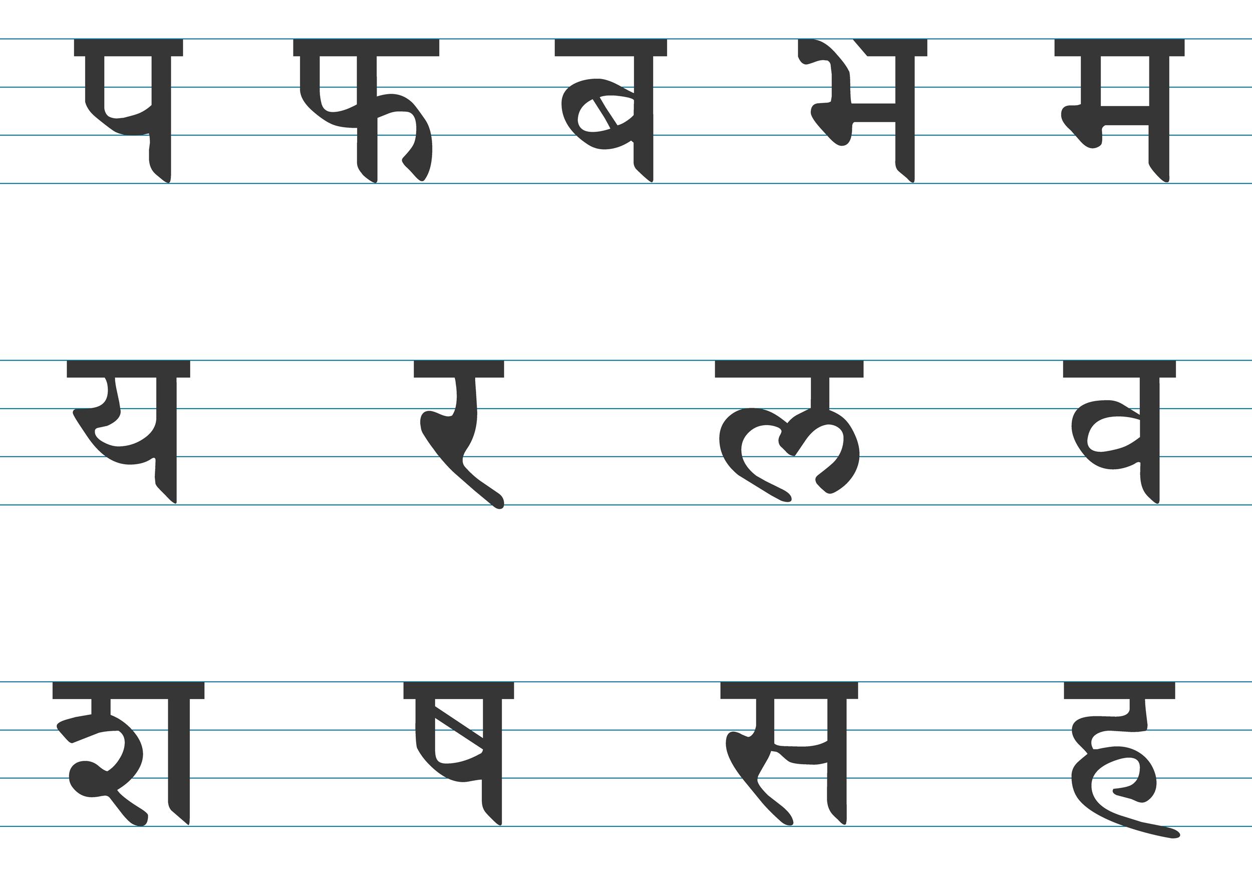 5A1-writing-consonants.png