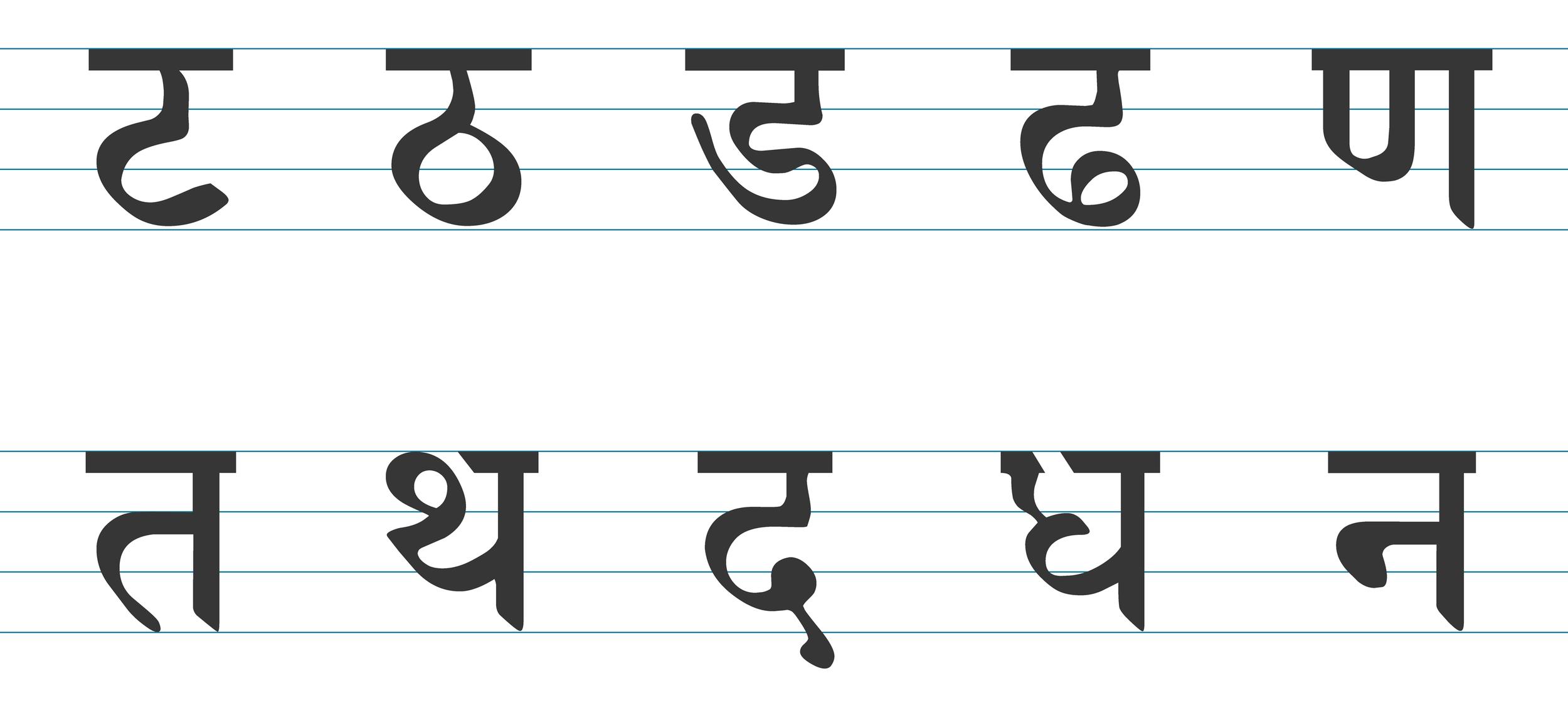4A1-writing-consonants.png