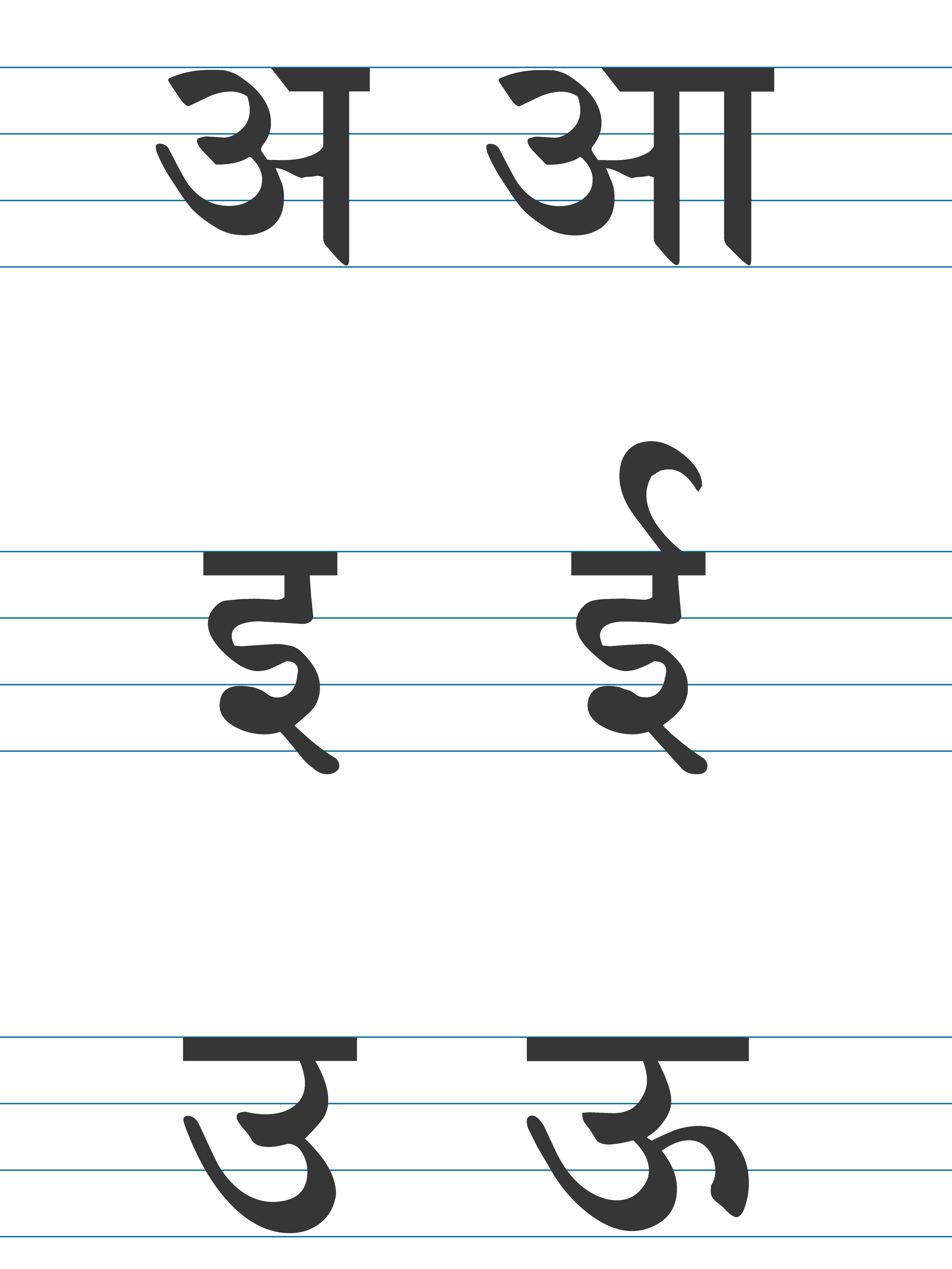 1A8-writing-primary-vowels.png