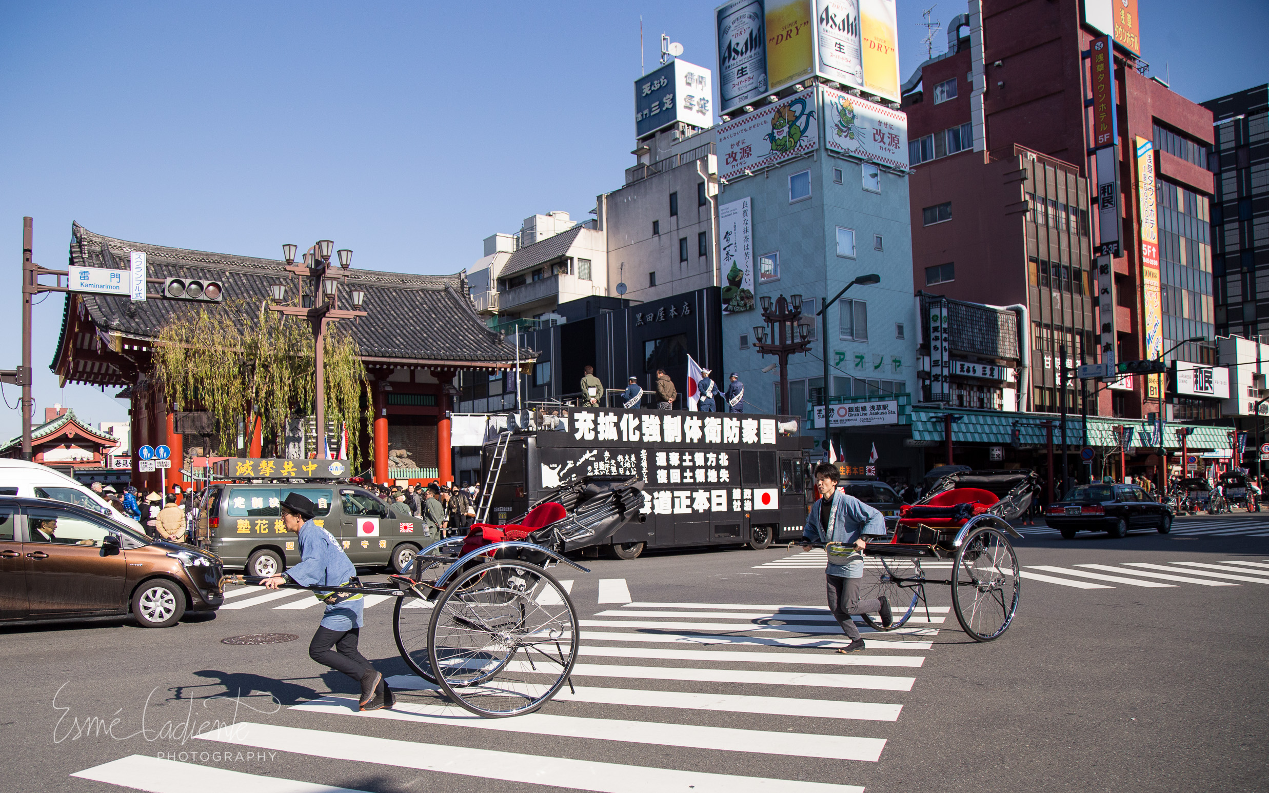 Tokyo_WM-54.jpg