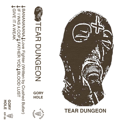 Tear Dungeon - Gory Hole