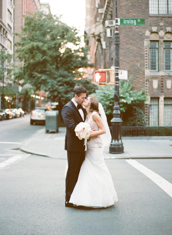 Gramercy_Park_Hotel_NYC_Wedding_AA_0040.jpg