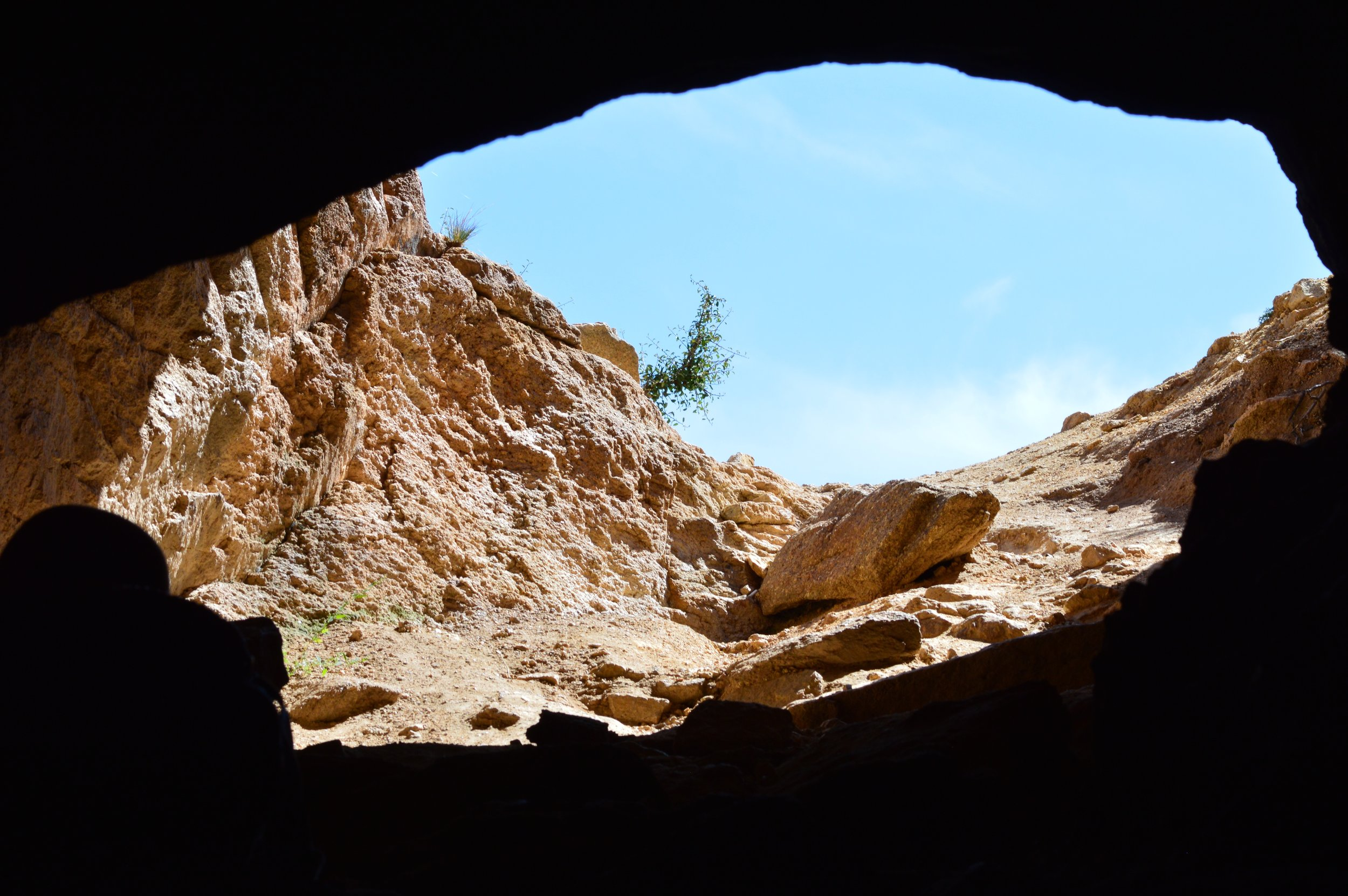 The small cave entrance as seen from inside