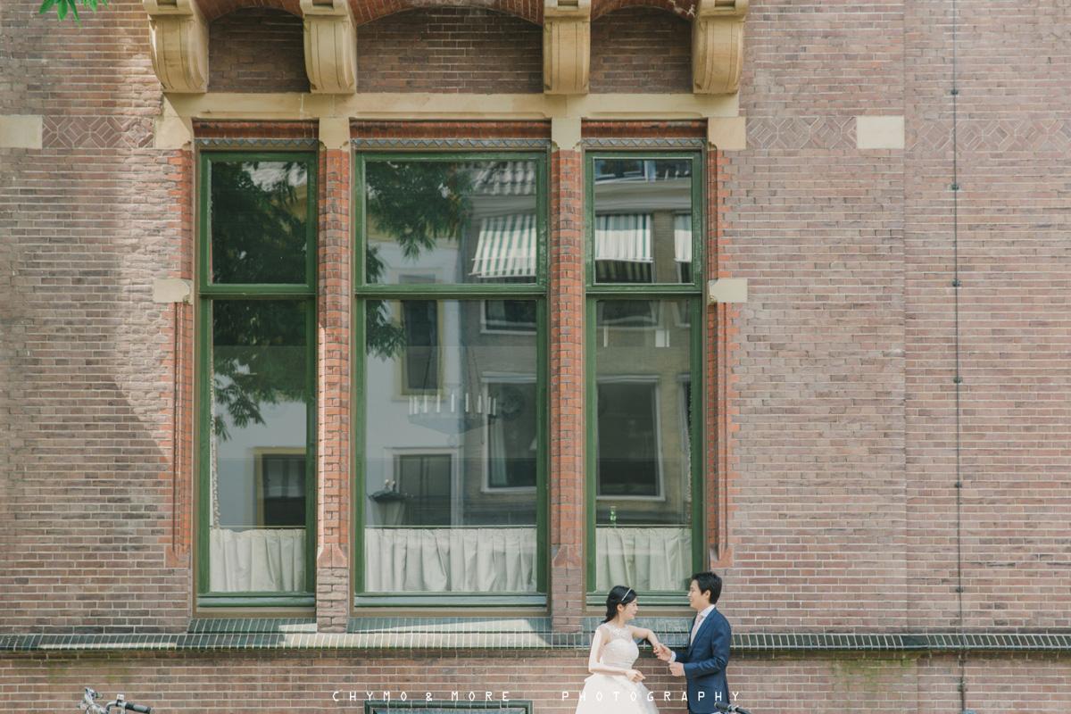Huwelijk Utrecht stadhuis