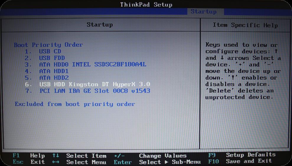 Ænding af boot manager 5 Exato