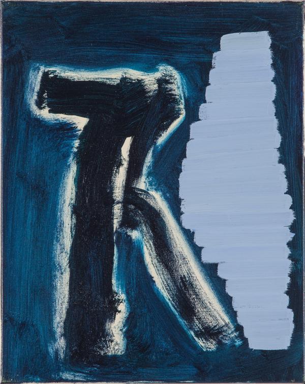 ohne Titel, Öl auf Leinwand, 50 x 40 cm