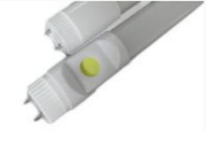 LUX radar sensor rør  lyser opp 100 prosent ved bevegelse, dimmer så ned til 20 prosent 15 sekunder etter siste bevegelse  Leveres i lengdene 60cm, 120cm, 150cm   Levers fra 5, 6, 8, 13, 18, 22 pg 24w