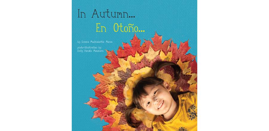 In Autumn cover.jpg