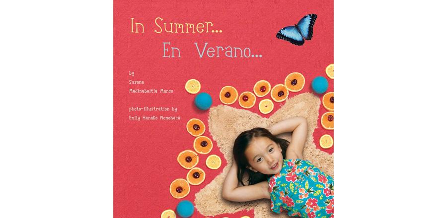 Summer-cover.jpg
