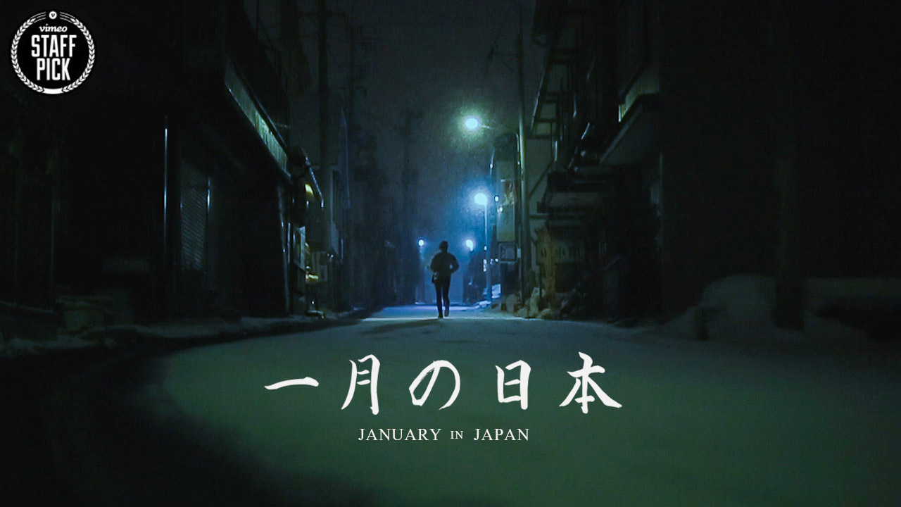 JANUARY IN JAPAN / Experimental Film