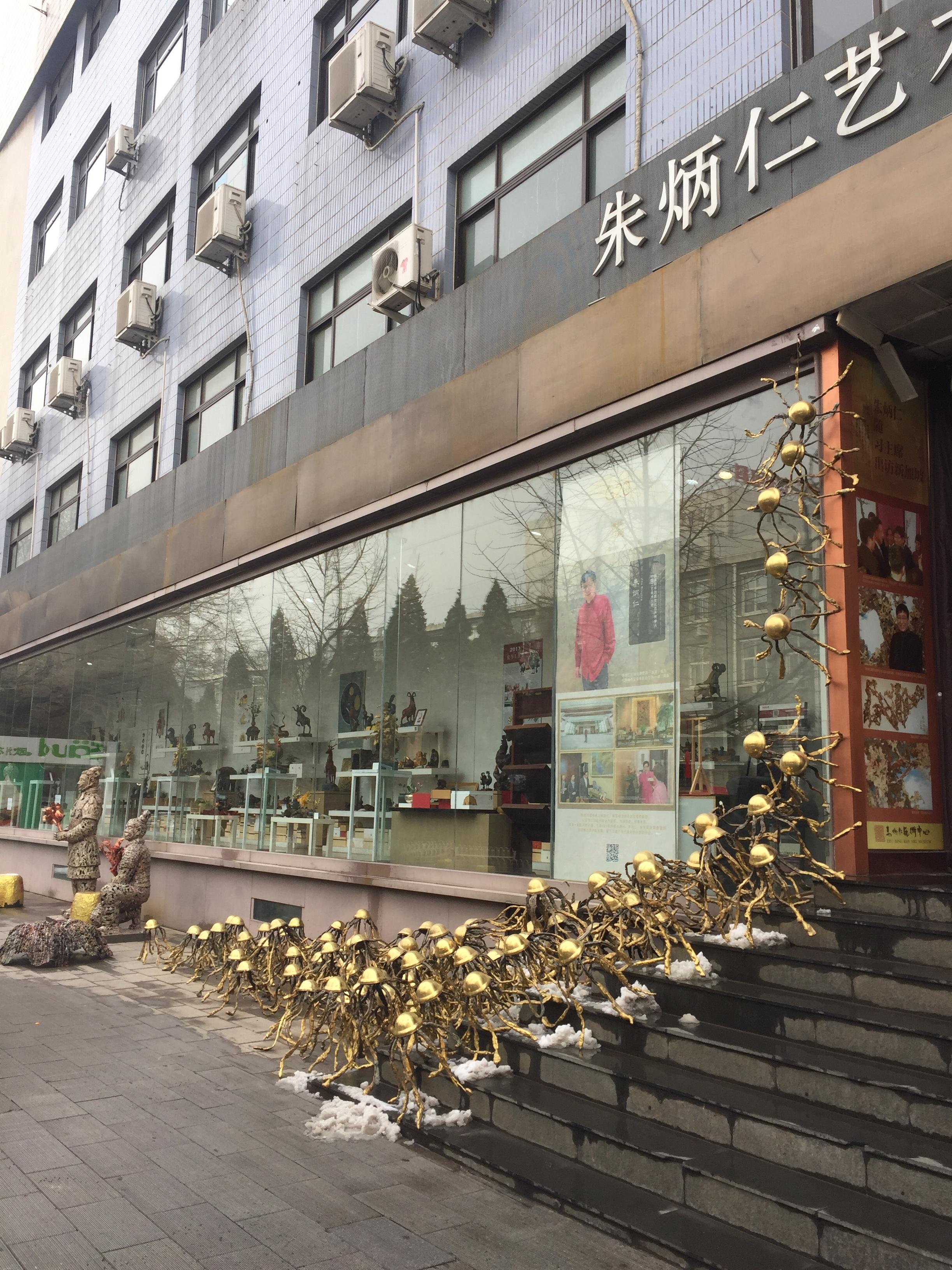 Exploring the art disctrict, Beijing 798