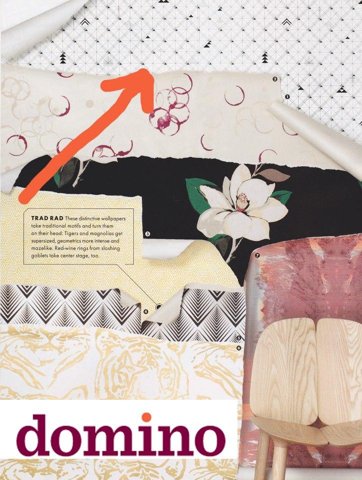 Domino Magazine Fall/Winter 2012