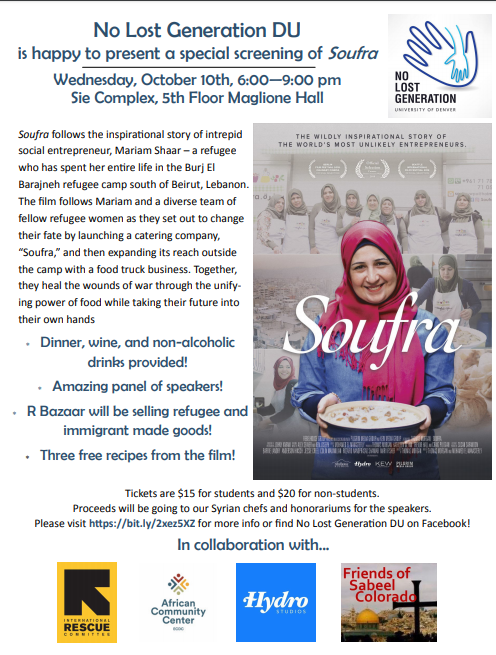 Soufra Official Flyer.PNG