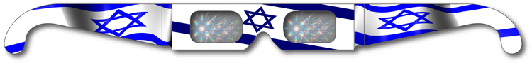 custom_hannukah_holiday_fireworks_glasses