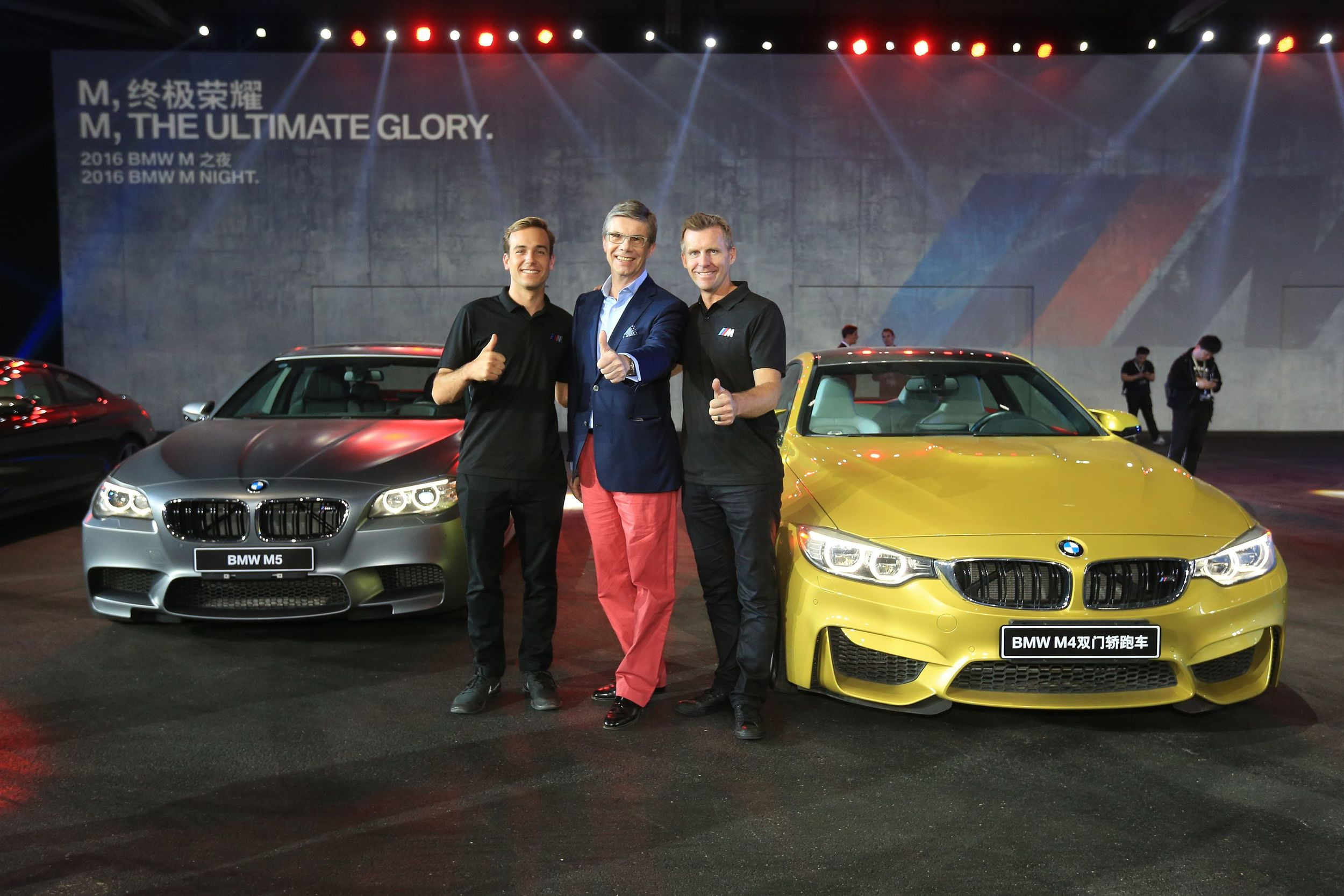 C244-20160424-BJ-BMW-YR1963-M.jpg