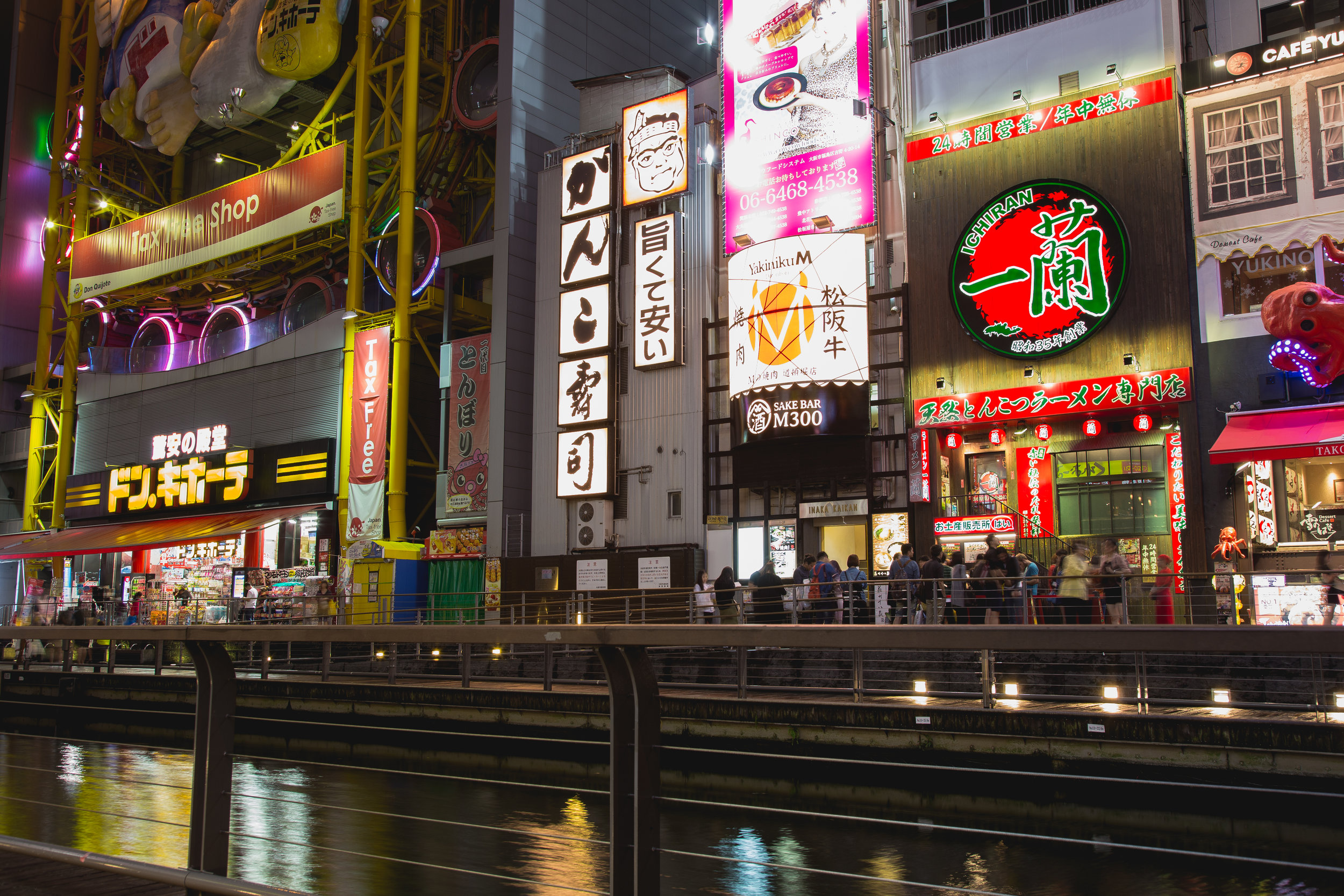Store fronts beckoning for patrons in Osaka