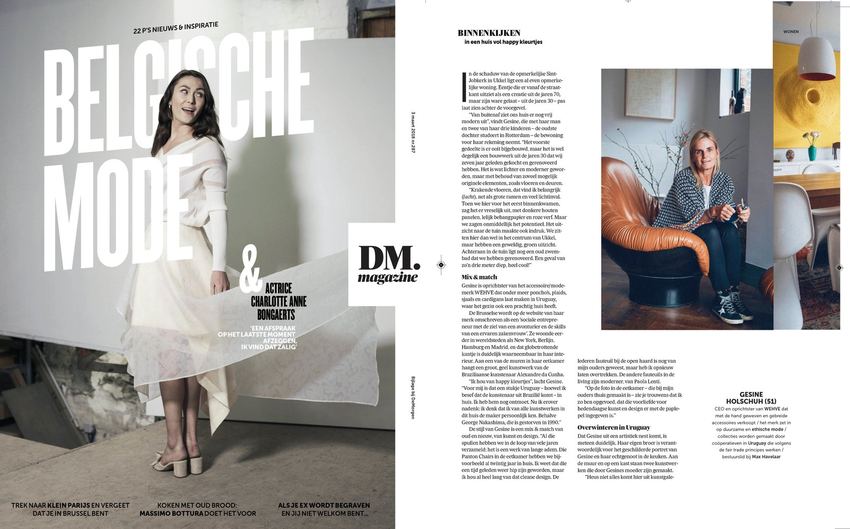 DM Magazine new.jpg