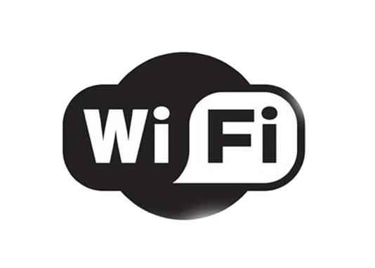 free-wifi-at-hotel-shanker.jpg