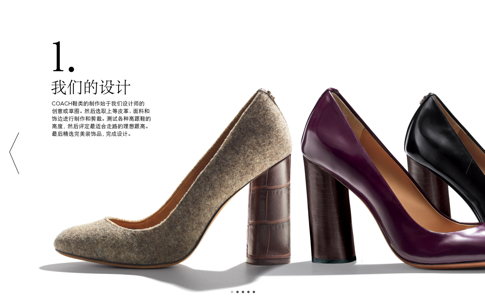 9.1_Shoe_Feature_V2_0001_design-CN.jpg