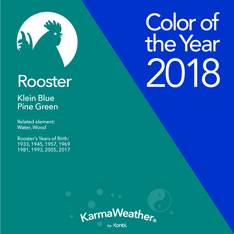 Rooster Colors 2018