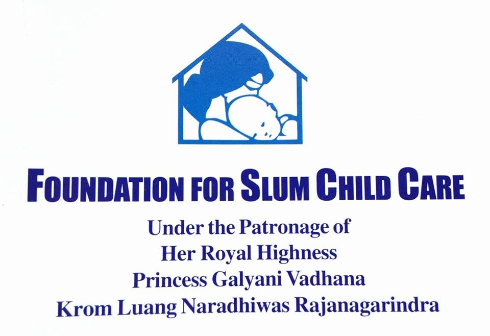 Logo Foundation.jpg
