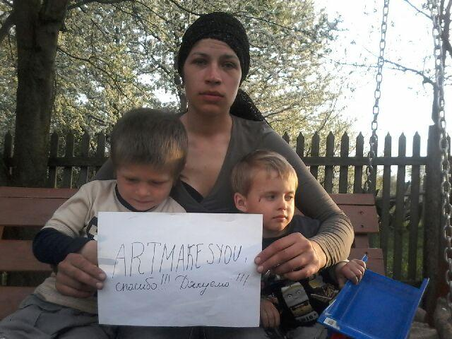 One of the families in Ukraine sent us a thank you photo.