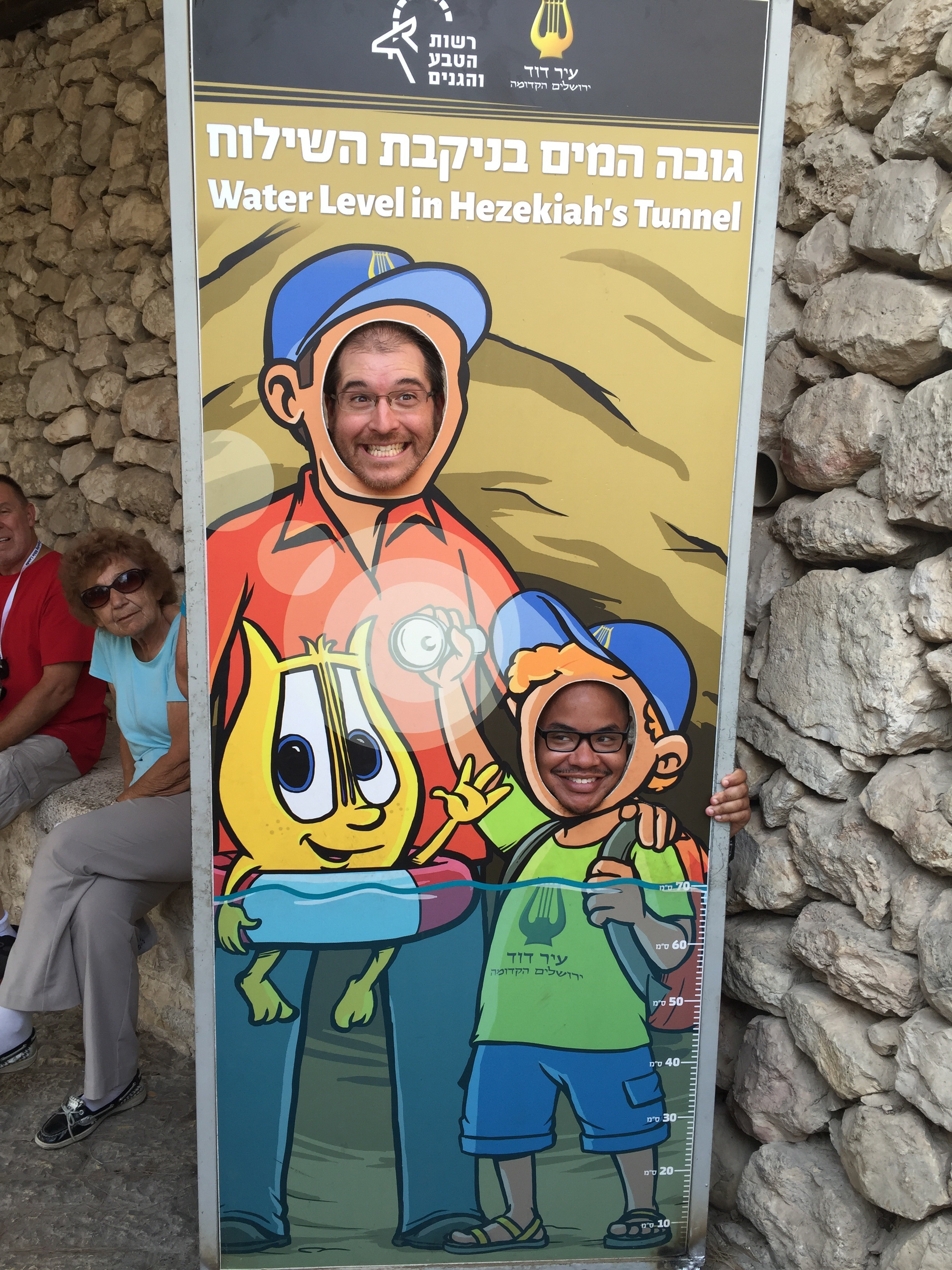 Before we entered Hezekiah's Tunnel, Andrew Roberts and Shawn Jeffries demonstrated how high the water level might get!