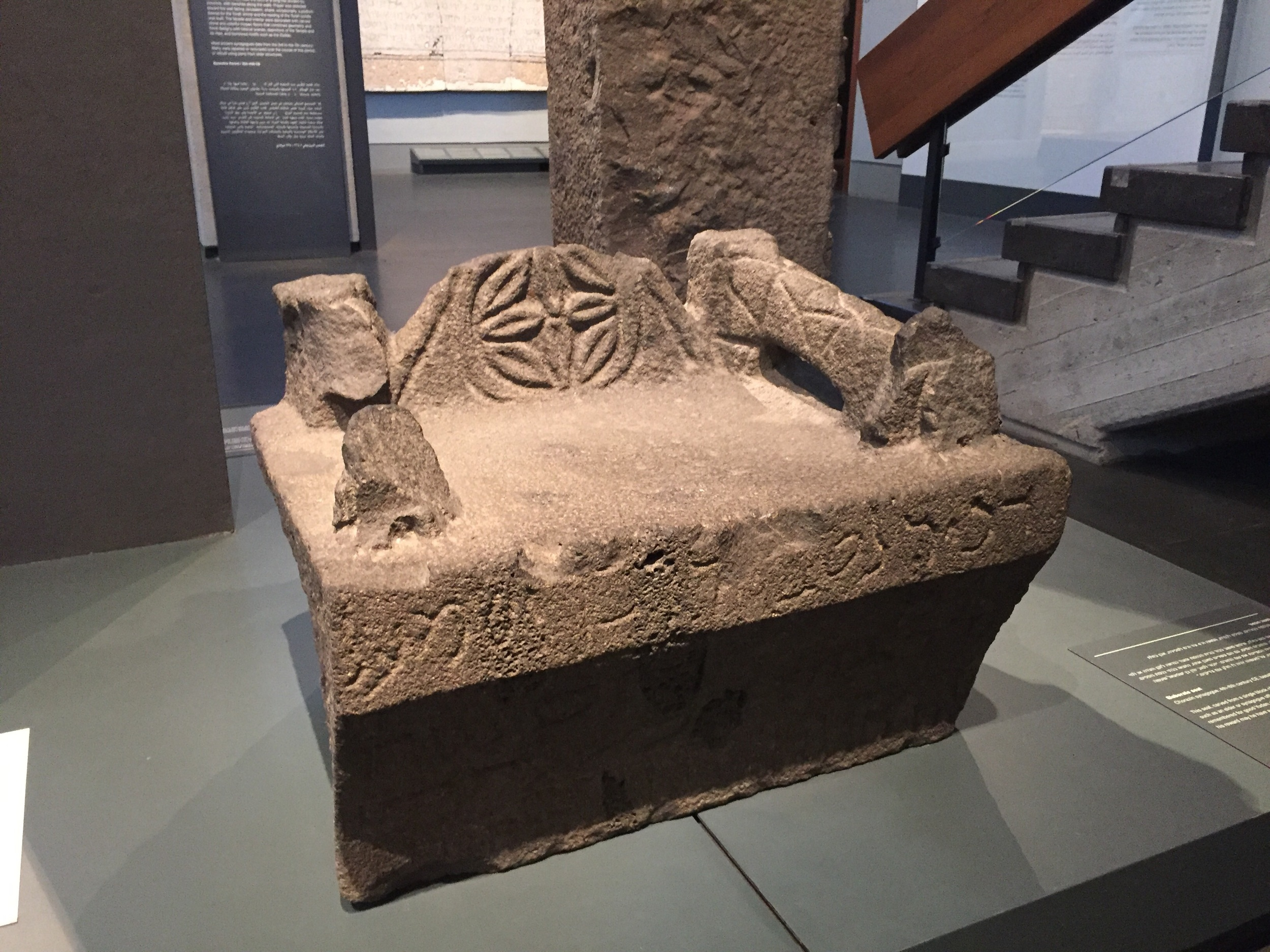 This is the actual Seat of Moses found in the 3rd century tabernacle at Korazim. We saw and sat in the replica on  Oct. 16th .