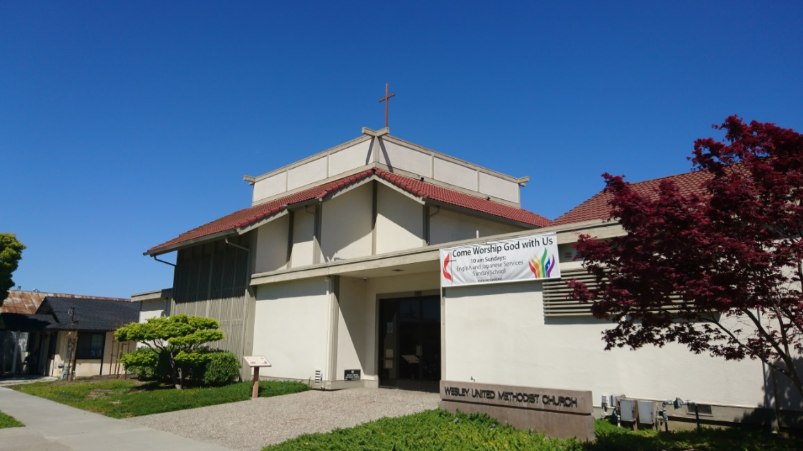 ウェスレー合同メソジスト教会