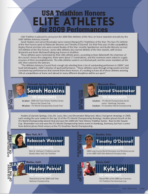 USAT Life Spring 2010 AOY.png