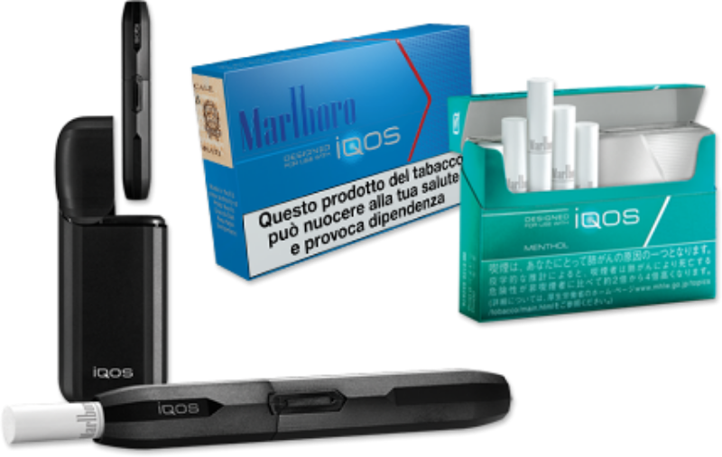 Behavioral economics used for the worst: glo iFuse and iQOS- what