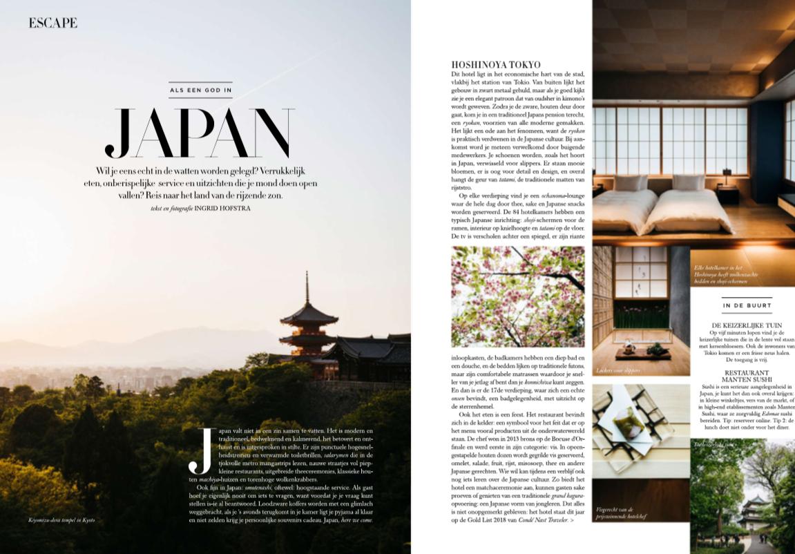 Harper's Bazaar - Japan