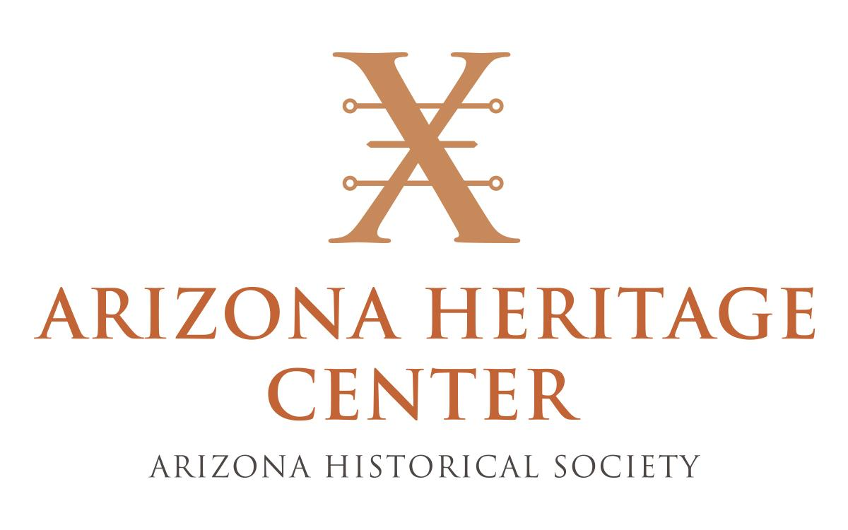 az_heritage_center_vertical_logo_-_color.jpg
