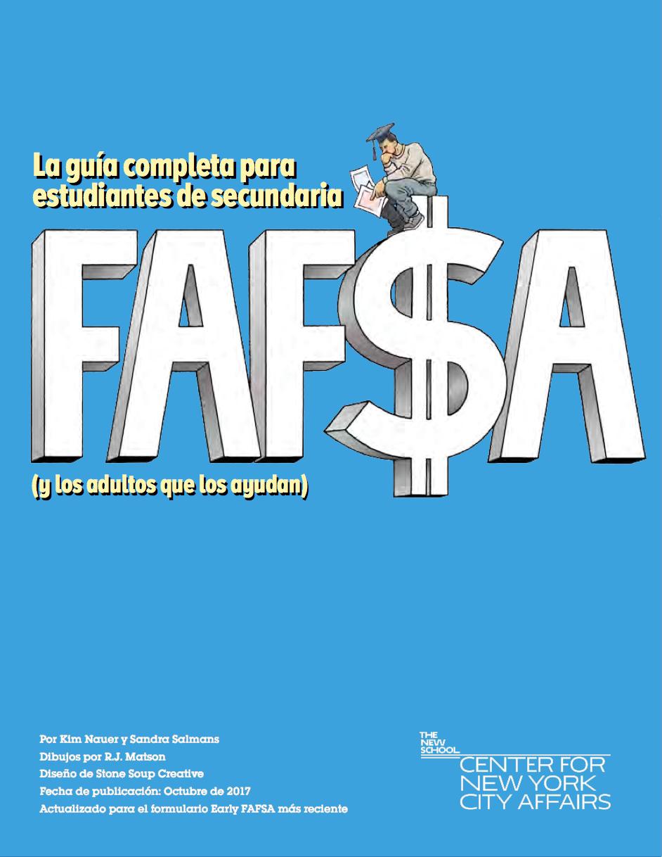 FAFSAHowTo201718Spanish.png
