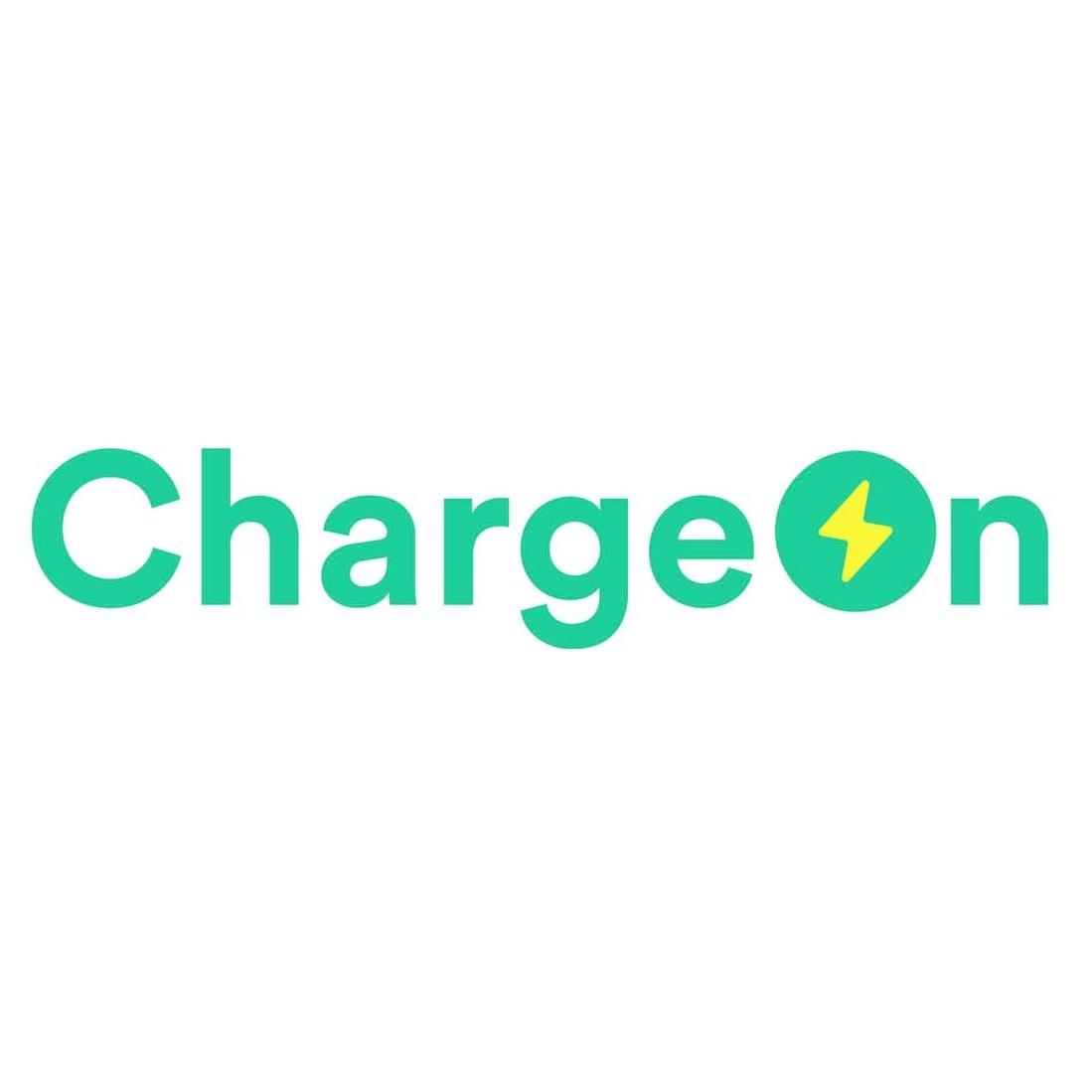 chargeOnBike_present1.jpg