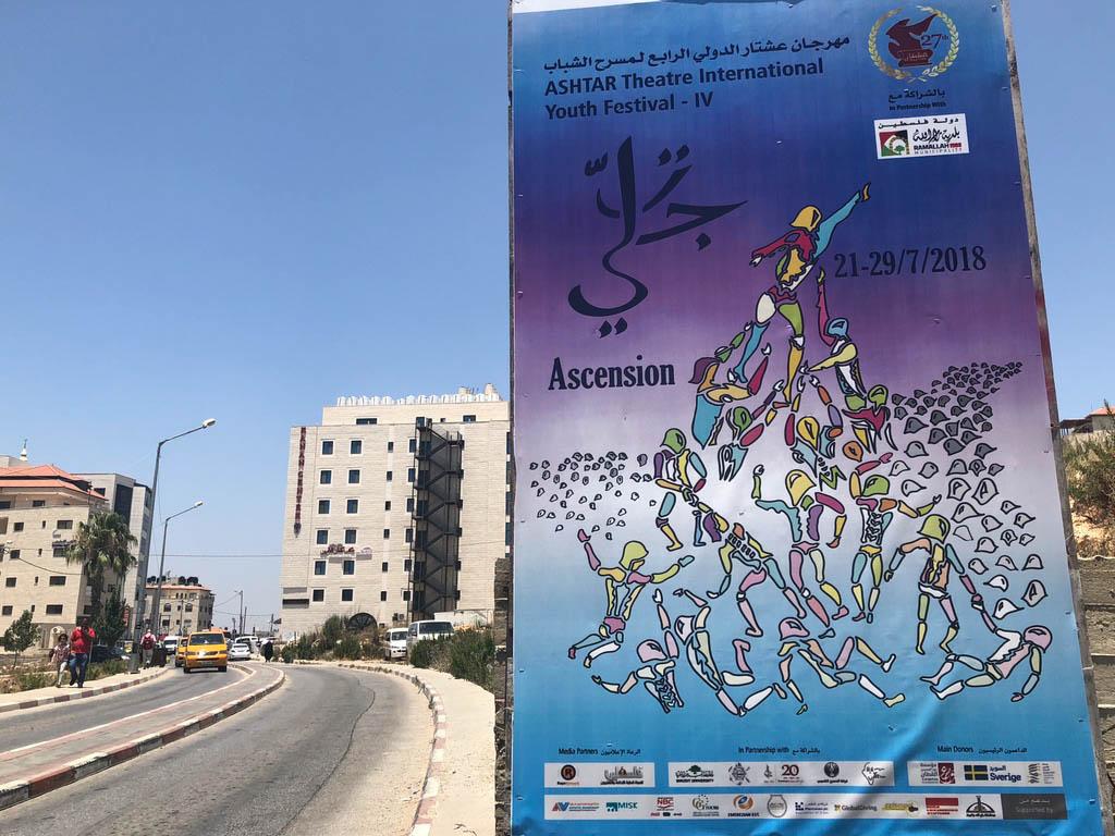 ASHTAR Theatre in Ramallah