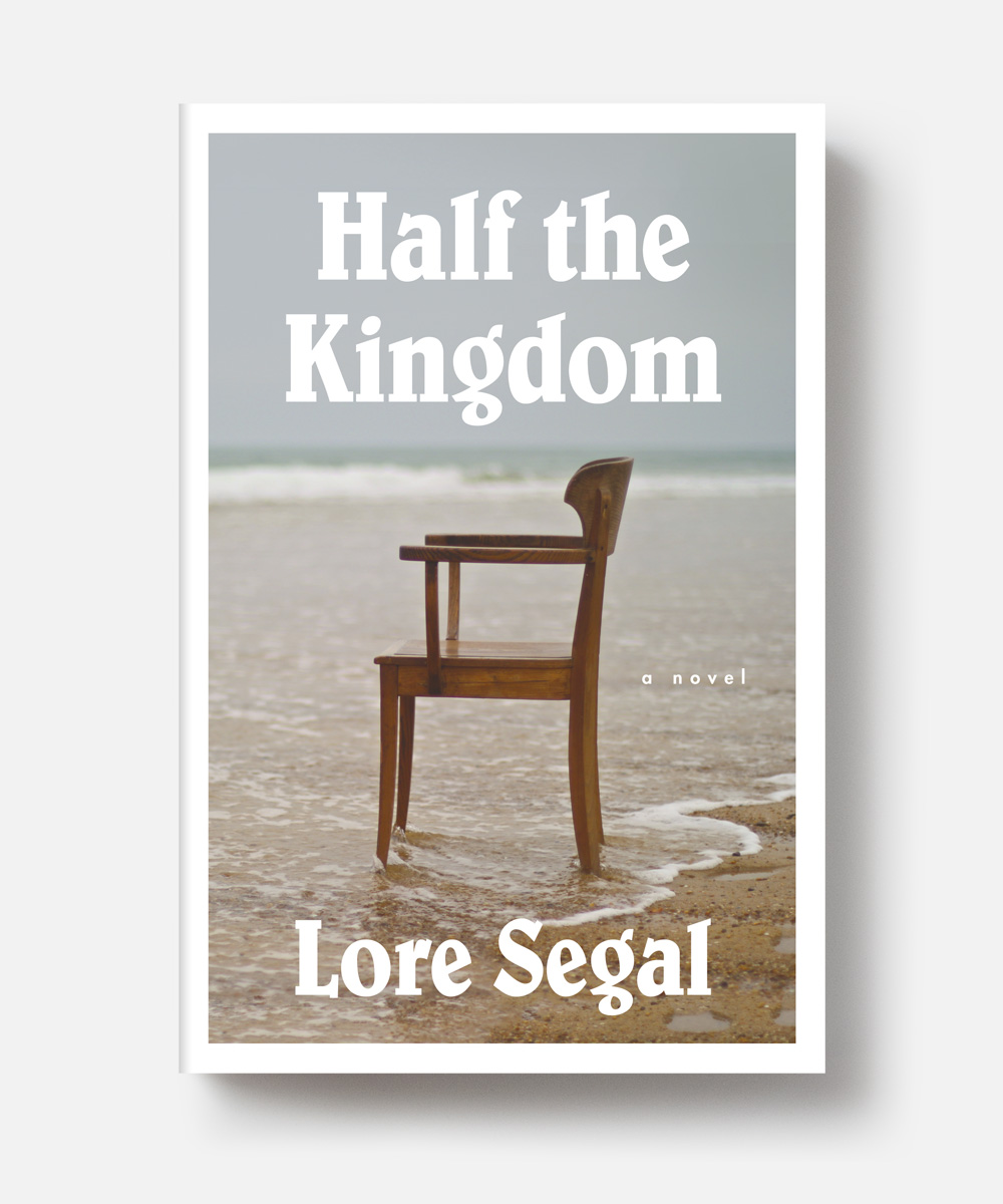 Half+the+Kingdom.jpg