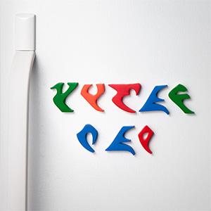 Klingon alphabet fridge magnets