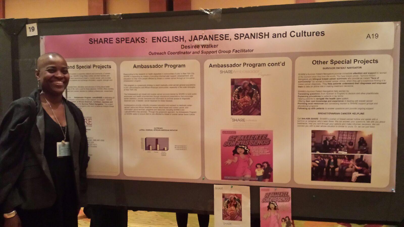 SHARE Presentation.JPG