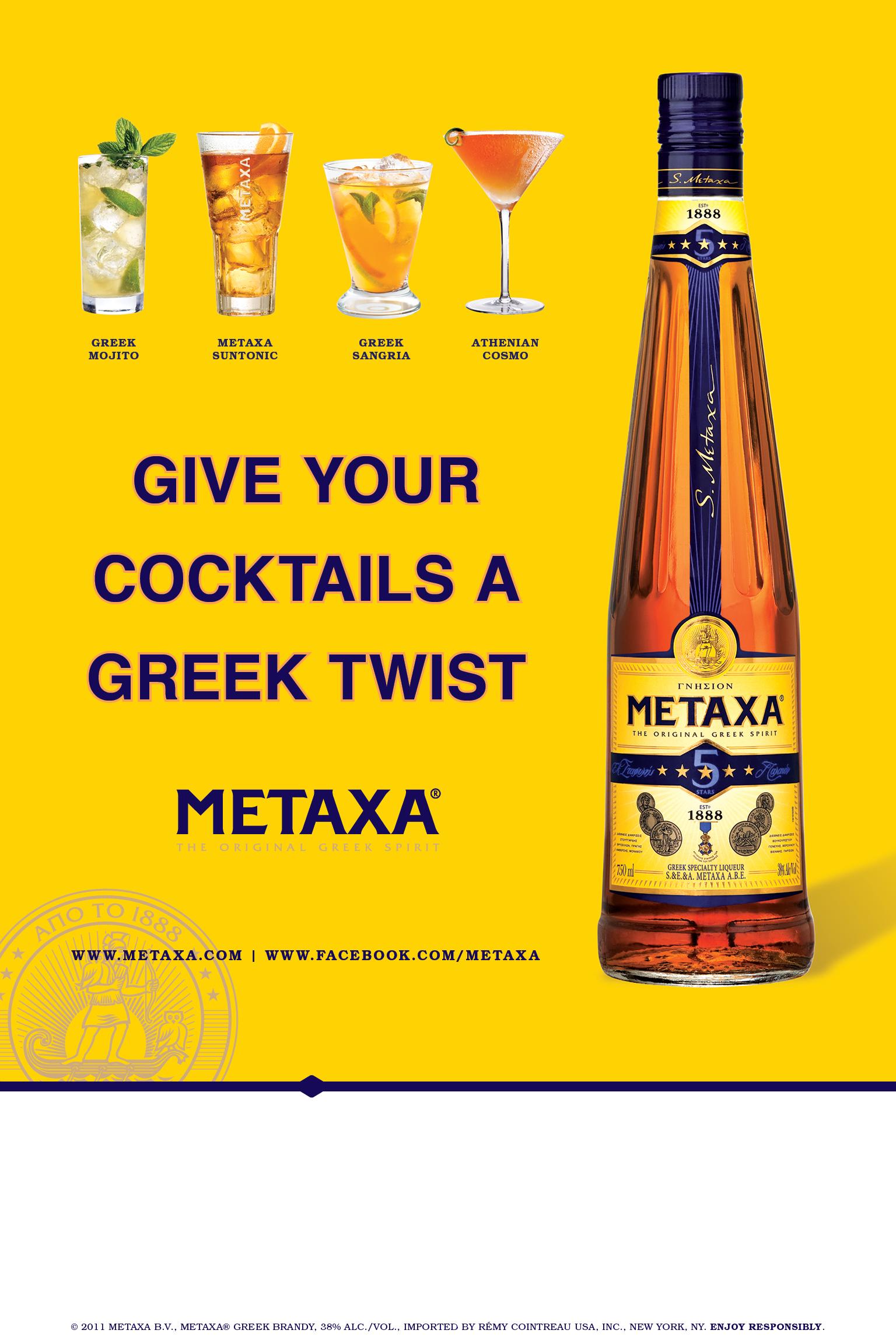 metaxa_poster_v1.5.jpg