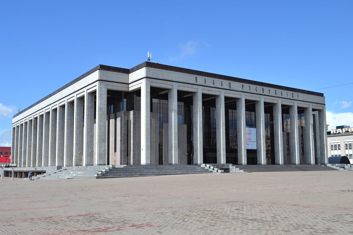 Minsk, il Palazzo della Repubblica