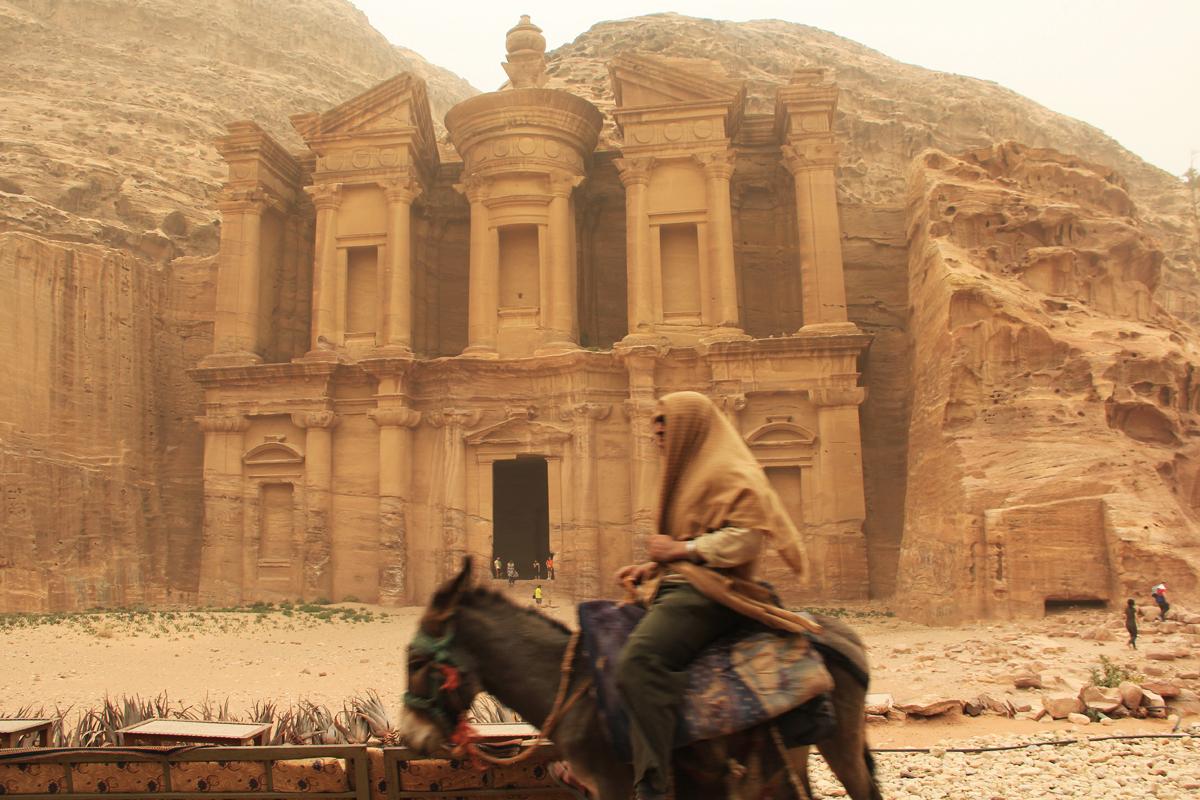 Petra, Al Deir