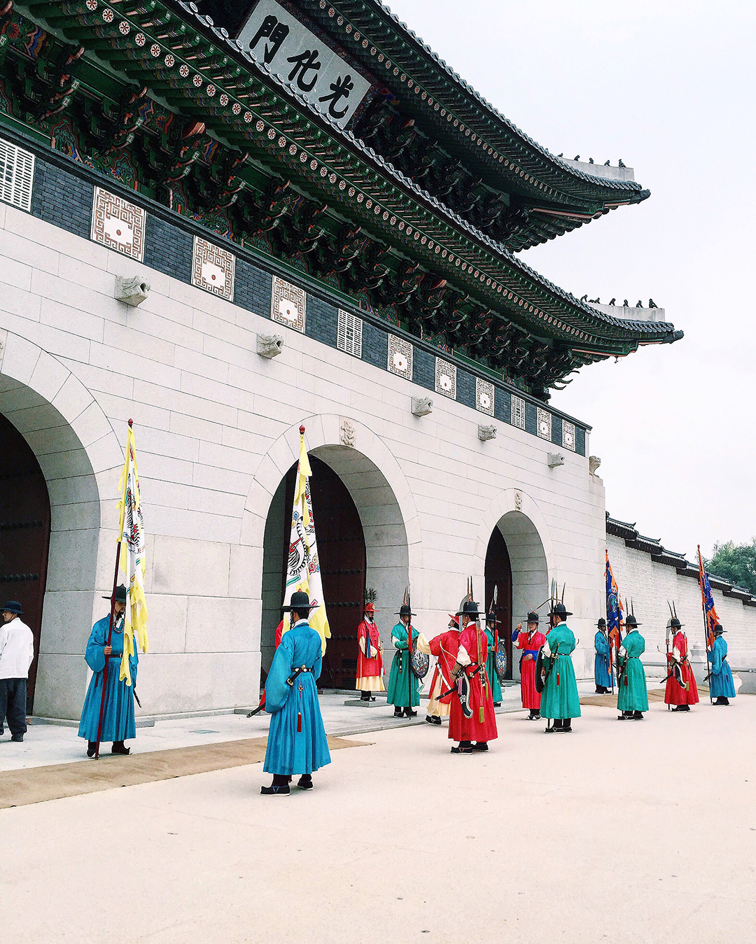 Change of Guards Ceremony