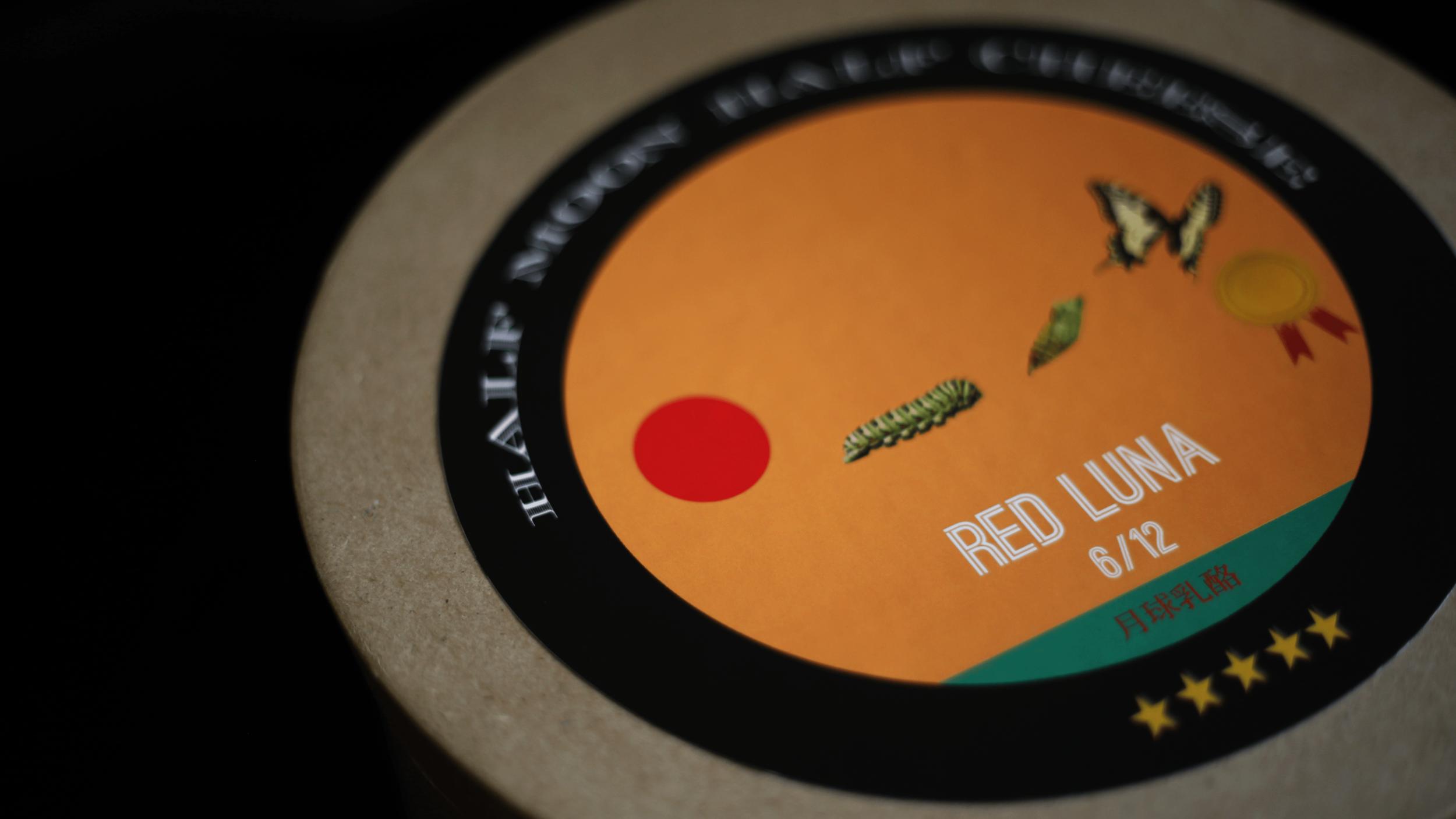 Lid View Red Luna.min.png