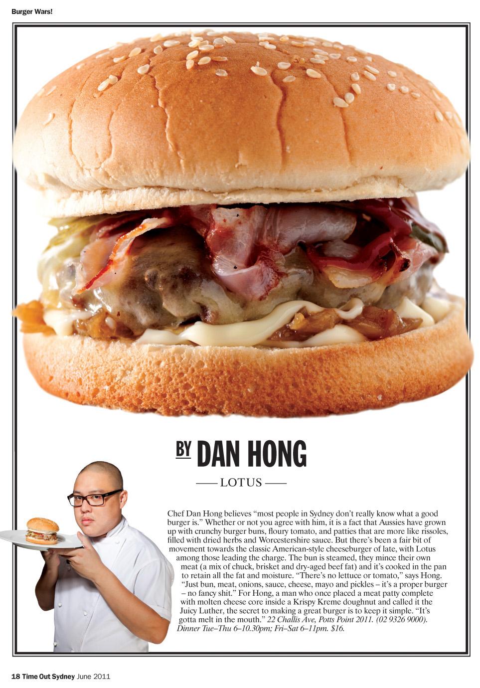 Hong Burger