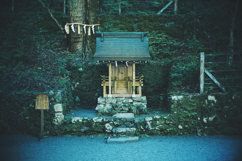JAPAN 5-17 - 67 of 188.jpg